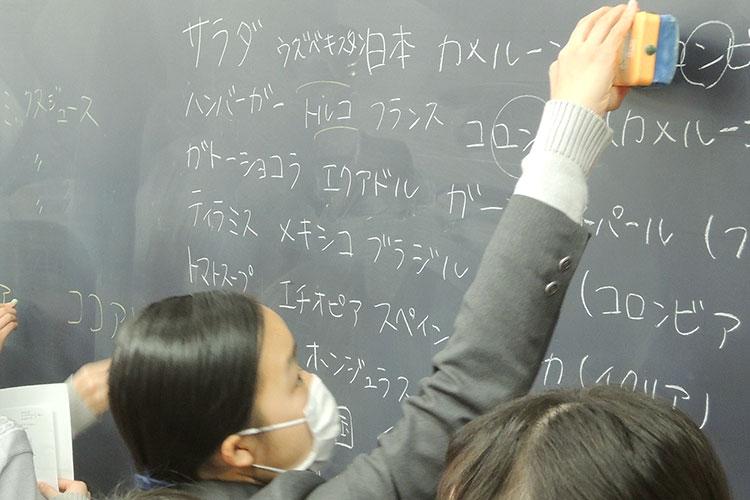 校内模擬国連