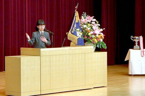 中学高校スピーチコンテスト